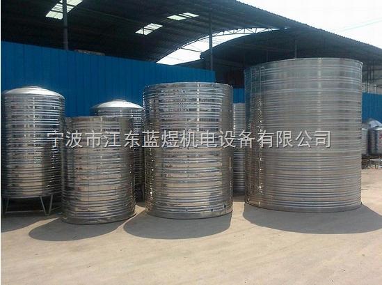 圆柱形水箱,浙江不锈钢哪里好