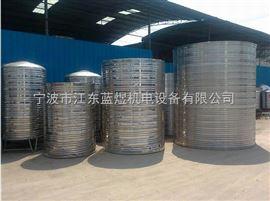 LY-BW圆柱形水箱,浙江不锈钢哪里好