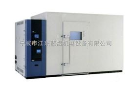 LY-BRHS步入式环境实验室,大型环境试验库