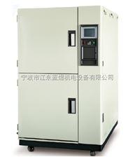 LY-WDCJ-27两箱冲击试验机,冷热冲击试验箱