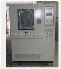 LY-SC-50沙尘试验箱、宁波防尘试验机,浙江防尘试验箱价格