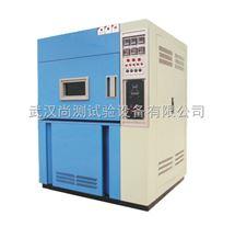 SC/SN氙灯耐候试验箱,武汉氙灯辐射试验箱
