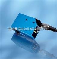 西克SICK-LUT8 荧光传感器
