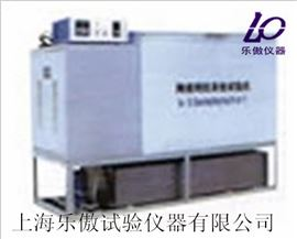 CLD陶瓷磚抗凍性試驗機