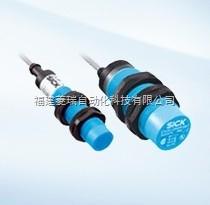 西克CM 电容式接近传感器