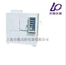 RWY-BL玻璃热稳定性raybet雷竞技官网(水冷法)