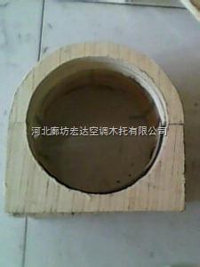 橡塑管托,防腐空调管托厂家