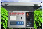 全项目土壤检测仪/土壤肥料检测仪