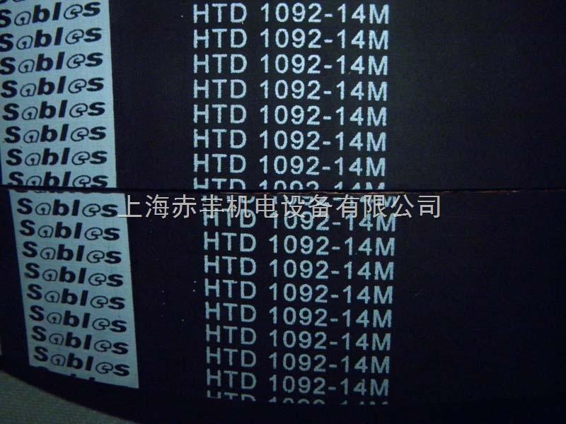 进口同步带HTD2500-20M进口橡胶同步带HTD2500-20M