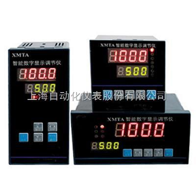 上海调节器厂XMZA-3101 智能数显仪
