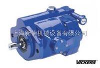 XG2V-8CW-10VICKERS 02-137126-AL35V30A-1A22L泵,威格士02-137478-BAL