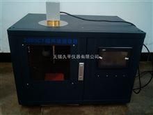 多用途超声波提取器丨多用途超声波提取机JIUPIN-2000CT