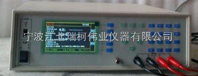 石墨電導率測試儀,方大電導率測試儀