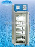 XC-950L中科美菱4℃血液冷藏箱XC-950L