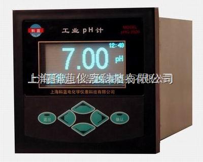 工业pH计(工业酸度计)