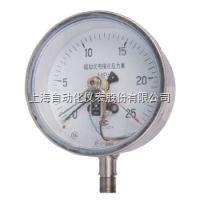 上海自动化仪表四厂YXC-152B-FZ 磁助电接点压力表