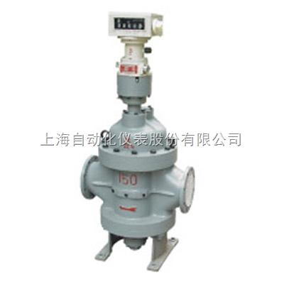 上海自动化仪表九厂LL-100腰轮流量计