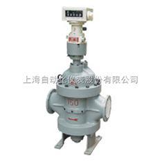 上海自动化仪表九厂LL-100D腰轮流量计