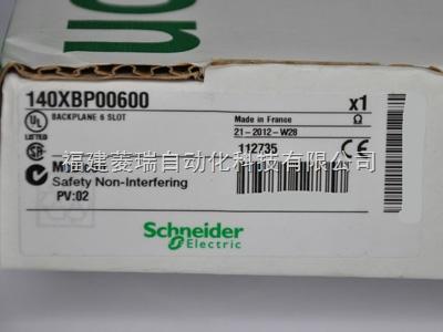 施耐德140系列PLC,140XBP00600特价