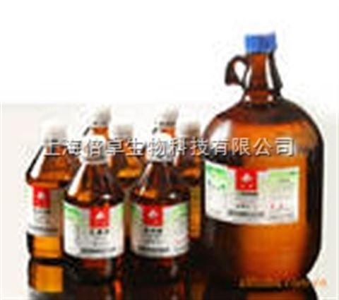 上海一基实业有限公司 生化试剂 其他化学试剂 >88-89-1苦味酸cas号