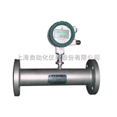 上海自动化仪表九厂LHS-32单转子螺旋流量计