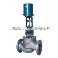上海自动化仪表七厂ZDLM-25 电动套筒调节阀