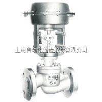 上海自动化仪表七厂ZHAM-40KG 轻小型气动薄膜套筒调节阀