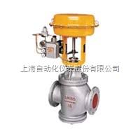 上海自动化仪表七厂ZMAP-16B 气动薄膜直通单座调节阀