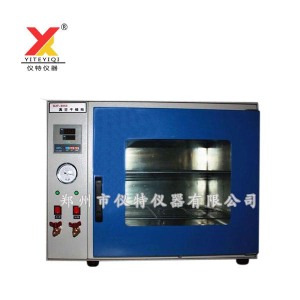 真空干燥箱价格dzf-6050