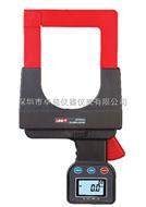 超大口径钳形漏电电流表 UT257A