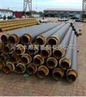 耐高温热水蒸汽保温管,聚氨酯预制直埋保温管,钢套钢聚氨酯直埋管