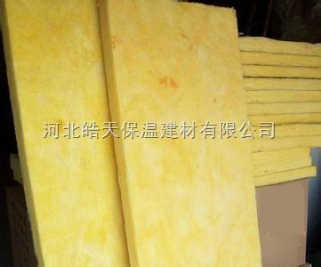 离心玻璃棉保温板*