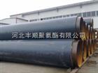 聚氨酯熱水輸送管道銷售廠家,聚氨酯保溫鋼管Z新報價