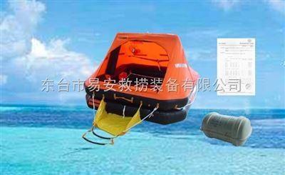 KHY(SR)型渔检简易气胀手机