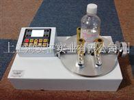 扭矩測試儀澳門瓶蓋扭矩測試儀