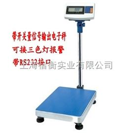 WFL-700D100kg可设上下限报警的电子地磅秤