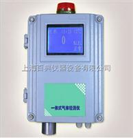 APG-HF氟化氢气体报警控制器