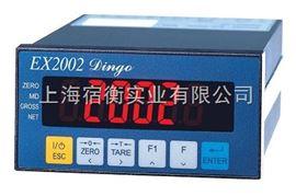 EX2002控制显示仪表,英展EX2002称重显示器,4-20MA信号输出仪表
