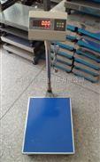 徐州TCS-150KG/10G带自动累加功能电子台秤