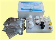 猴子肿瘤坏死因子相关凋亡诱导配体3(TRAIL-R3)ELISA试剂盒科研