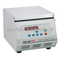 TXD3湖南湘仪细胞涂片离心机TXD3