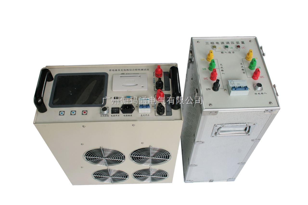 gm-tx 充电机特性测试仪