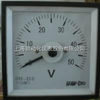 上海自动化仪表一厂Q96-BCO带隔离电量输出电流表