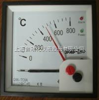 上海自动化仪表一厂Q96-TC6A带报警输出热电偶温度表