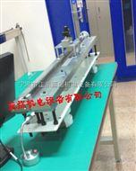 LY-GZ-1钢直尺鉴定装置,钢直尺检定台