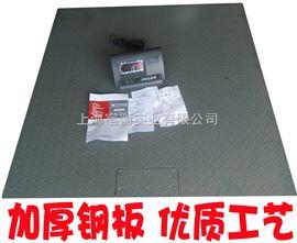 SCS-SH抚顺1吨地磅|2吨地磅称|3吨电子地磅*
