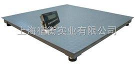 SCS-sh辽宁营口电子秤厂家~营口1吨2吨3吨地磅价格