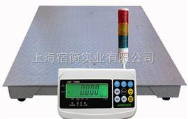 带信号输出电子地磅 上海2吨地磅 3吨小地磅价格