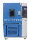 RLH-225高温热老化试验箱操作方法