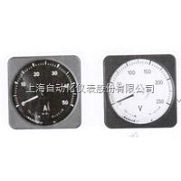 上海自动化仪表一厂13L1-A广角度交流电流表
